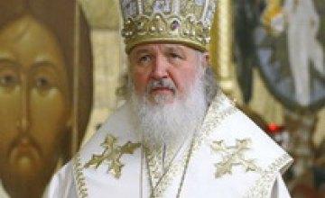 Обнародована программа визита Патриарха Московского и всея Руси Кирилла в Украину