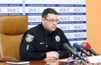 В полиции рассказали о состоявшемся конфликте между патрульной службой и таксистами в Днепропетровске