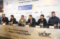 Перспективы признания киберспорта в Украине и интеграции Украины в международное киберспортивное сообщество