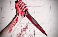 На Днепропетровщине мужчина нанес семейной паре более 50 ударов ножом (ВИДЕО)