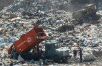 В Украине проверят все мусорные свалки