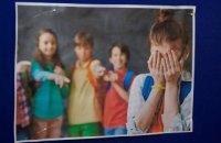 В Днепре педагогов обучали противодействию буллингу
