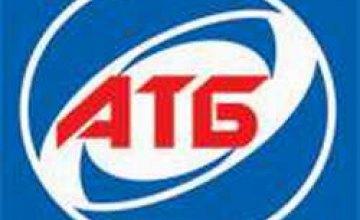 «АТБ-Маркет» инвестирует 350 миллионов гривен в развитие сети дискаунтеров