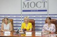 В Днепропетровской области начал работать инновационный сервис: ID карту и ИНН можно получить одновременно
