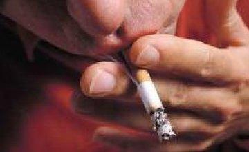 Жителям Днепропетровска посоветовали не курить на морозе (ОБРАЩЕНИЕ)