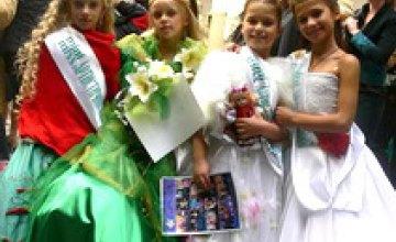 8 детей представили Днепропетровскую область на конкурсе «Мини Мисс & Мини Мистер Украины 2008»