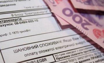 Постановление КМУ может привести к существенному повышению стоимости коммунальных услуг, - Станислав Жолудев