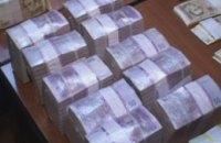 В Днепропетровске ликвидировали конвертационный центр, «отмывший» более 50 млн грн (ФОТО)