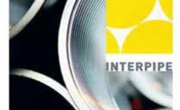 «Интерпайп НТЗ» подаст апелляцию относительно взыскания с компании 500 млн грн за газ