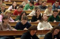 Департамент образования и науки ОГА никогда не выступал с инициативой ликвидировать Днепропетровский областной институт последип