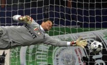 Матч «Интер» - «Манчестер Юнайтед» получился безголевым