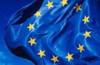Сегодня ЕС отмечает День Европы
