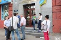 В центре Днепра «заминировали» суд (ФОТО)