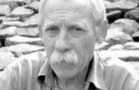 Умер известный украинский поэт Леонид Талалай
