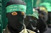 ХАМАС исключили из списка террористических группировок