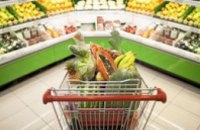 В Лондоне открылся первый супермаркет для бедных