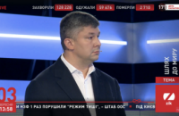 Сергей Никитин высказался о взаимодействии ВР и Кабмина в эфире телеканала ZIK