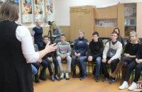 В Днепре школьников обучали азам предпринимательства (ВИДЕО)