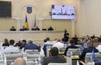 16 июня в Днепре прошла сессия облсовета (ВИДЕО)