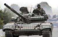 В Днепропетровской области танкисты обучаются в условиях, приближенных к боевым (ФОТО)