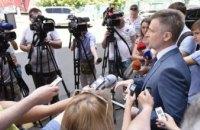 Порошенко подписал представление в Раду об увольнении Наливайченко