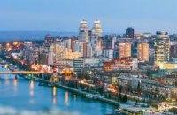 Днепр вошел в ТОП-5 городов Украины в рейтинге прозрачности, - эксперт