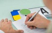 C 1 января изменились ставки сборов за первую госрегистрацию авто