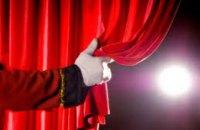 Днепрян приглашают на  современный, сентиментальный и  музыкальный спектакль «Вальс о вальсе»