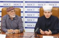 «Мусульмане Днепра приглашают горожан на праздник Ураза-Байрам» (ФОТО)