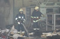 В Днепре произошел пожар на обойной фабрике (ВИДЕО)