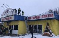 В АНД районе Днепра загорелся магазин (ФОТО)