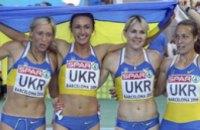 Украинки завоевали «золото» ЧЕ в эстафете 4х100
