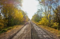 Капитально ремонтируем дорогу Иверское-Осипенко в Солонянском районе – Валентин Резниченко
