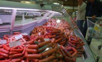 45% проверенной колбасы в Днепропетровской области было забраковано