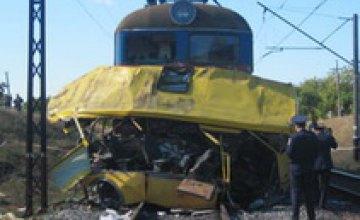 За ДТП в Марганце не будут судить хозяина автобуса