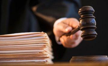 На Днепропетровщине следователь пытался посадить невиновного за смертельное ДТП