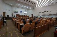 Розпочалась сьома сесія Дніпровської міської ради
