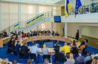 Предпринимателям Днепропетровщины рассказали, как зарабатывать больше