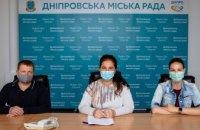 В мэрии Днепра рассказали о социальной защите и поддержке семей с детьми