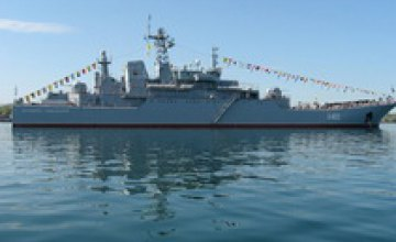 Украинский военный корабль прибыл к берегам Ливии