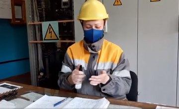 Сотрудники ДТЭК Днепровские электросети присоединились к международному флешмобу #IWillSurviveChallenge