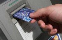 Комиссию в банкоматах могут отменить