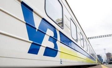 Укрзализныця ввела восемь новых поездов