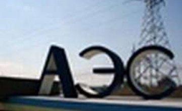 Кабмин планирует построить 2 новых энергоблока на Запорожской АЭС до 2030 года