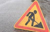 На Днепропетровщине стартовал ремонт автодороги международного значения М-04