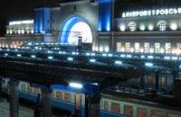 Приднепровская железная дорога планирует реконструировать вокзал к ЕВРО-2012