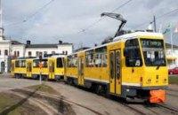 Завтра трамвай №5 будет курсировать по сокращенному маршруту