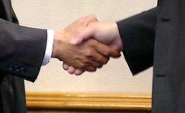 Днепропетровские предприниматели посетят Китай с деловым визитом в июне 2008