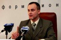 ГРАД обратится в Генпрокуратуру с требованием отменить незаконные сделки по землеотводу