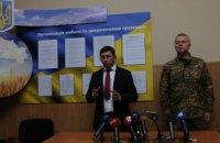 В Днепре заработал гуманитарный штаб помощи жителям Авдеевки
